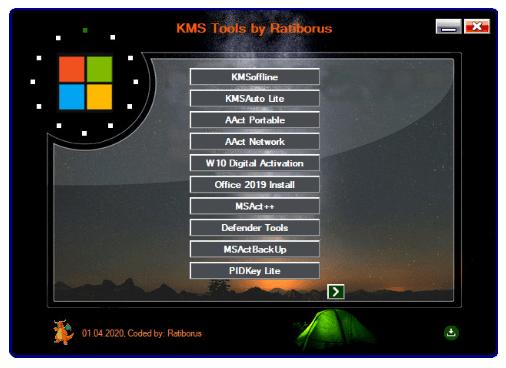 kms tools-1