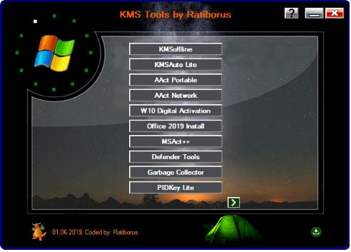 kms tools-2