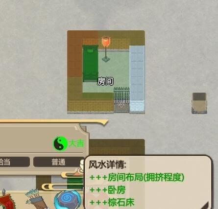 amazing cultivation simulator trainer-8