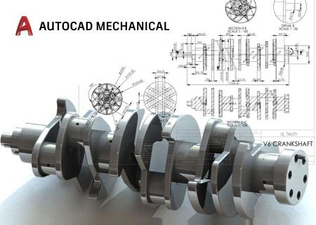 autocad mechanical 2018-4