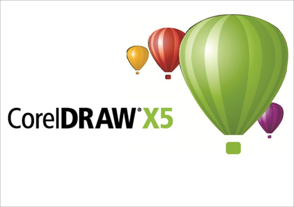 download corel x5-9