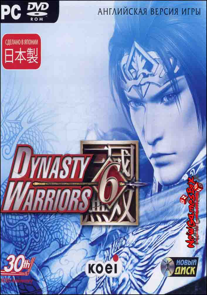 dynasty warriors 6 download-6