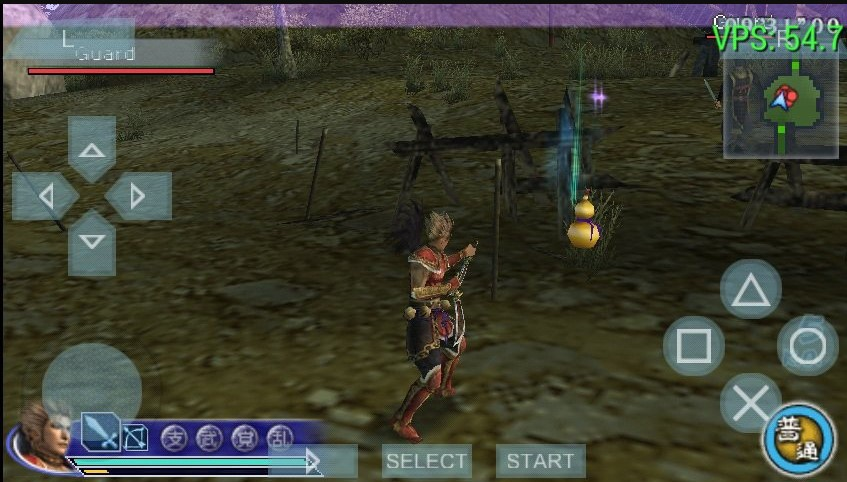 dynasty warriors 6 download-8