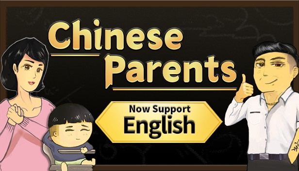 chinese parents english-5