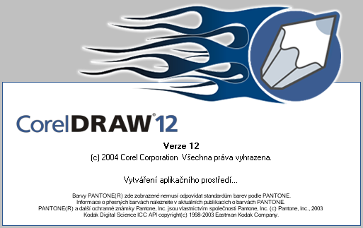 serial number corel 12-7