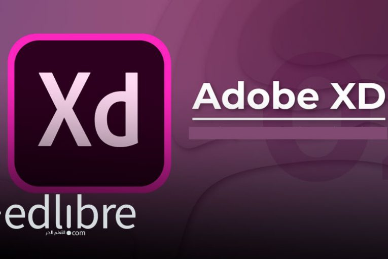 adobe xd cc full crack-6
