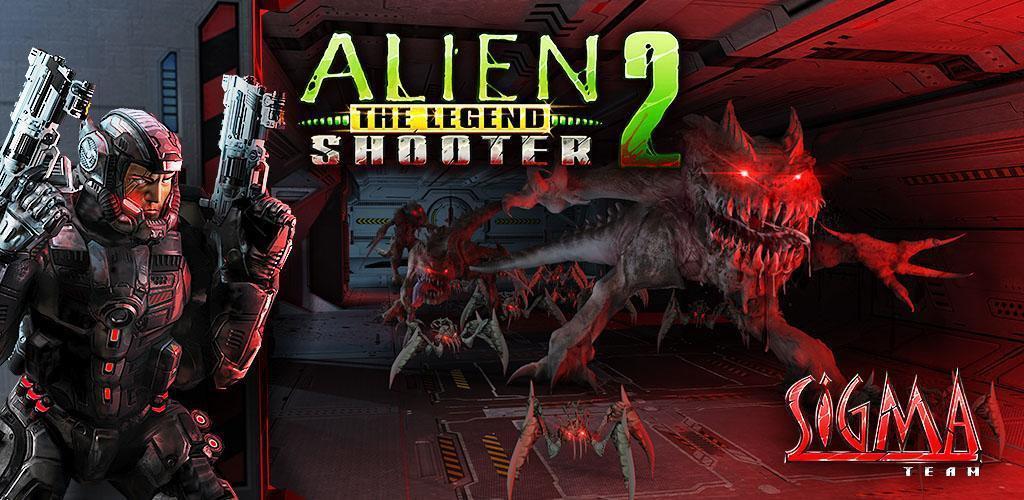 download alien shooter 2 full crack-9
