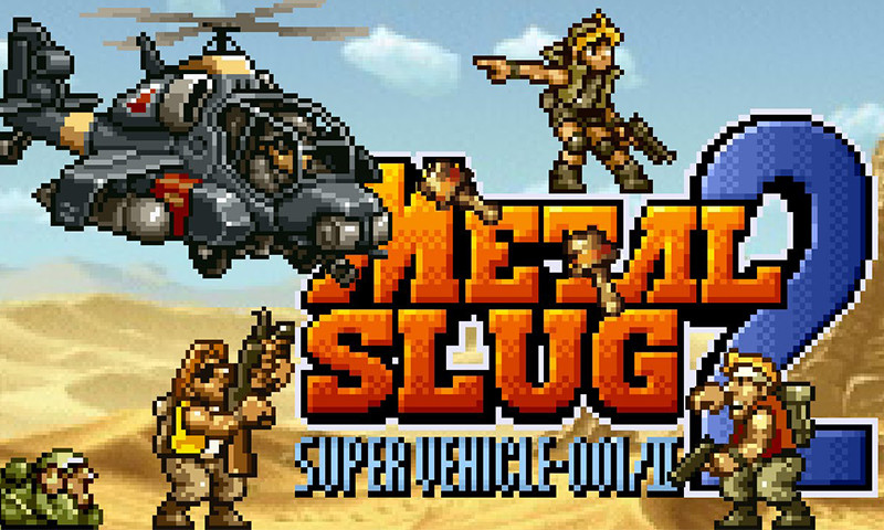 metal slug download-4