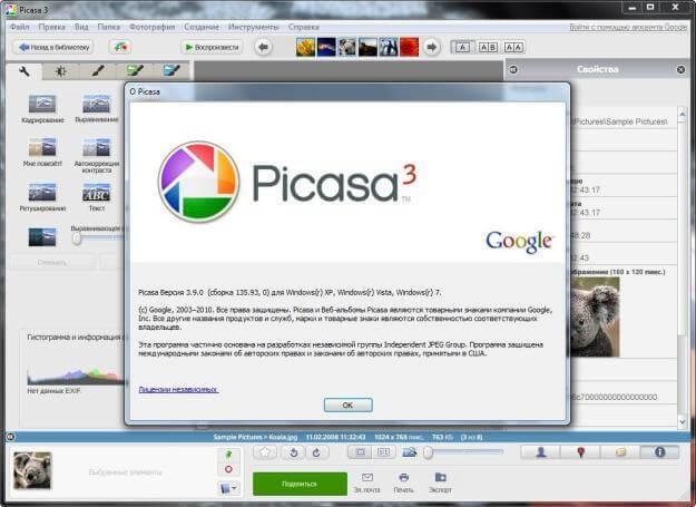 download office 2003 full crack sinhvienit-4
