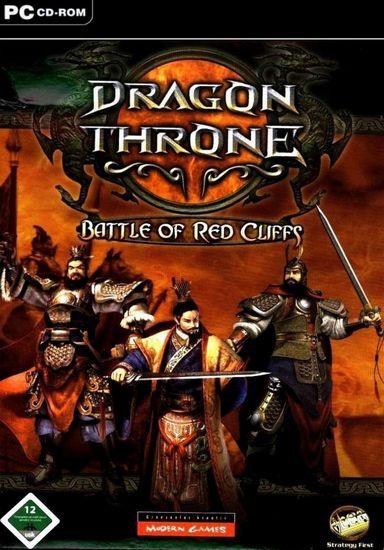 dragon throne battle of red cliffs-6