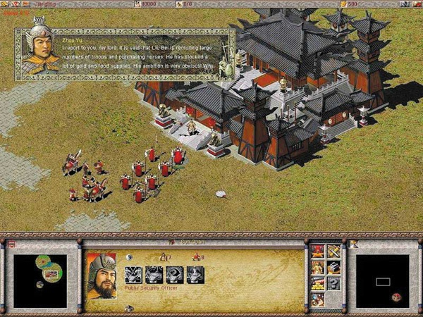 dragon throne battle of red cliffs-8