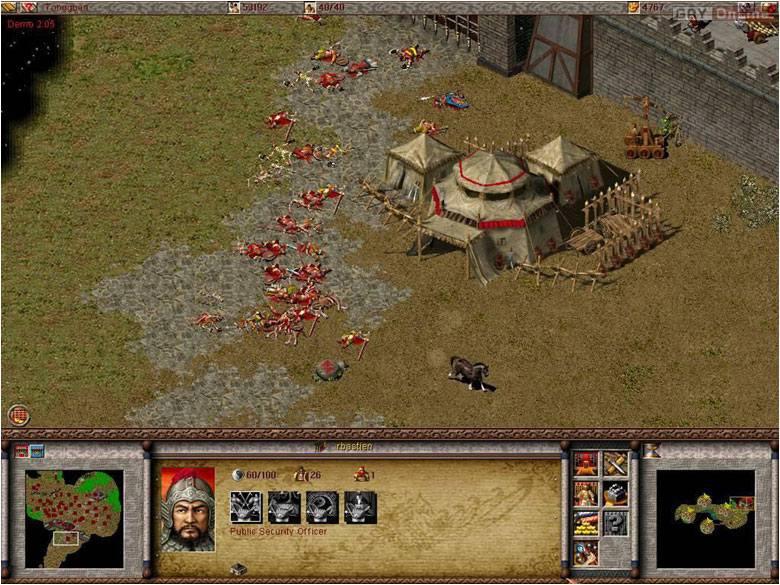 dragon throne: battle of red cliffs-8