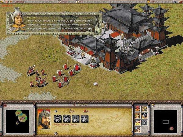 dragon throne: battle of red cliffs-9