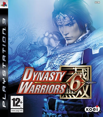 game dynasty warriors 6-1