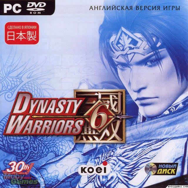 dynasty warrior 6 pc-8