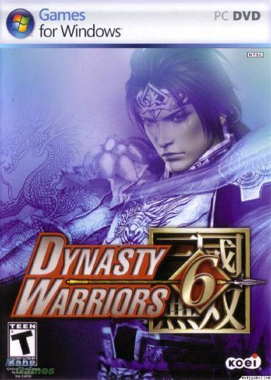dynasty warriors 6 full-1