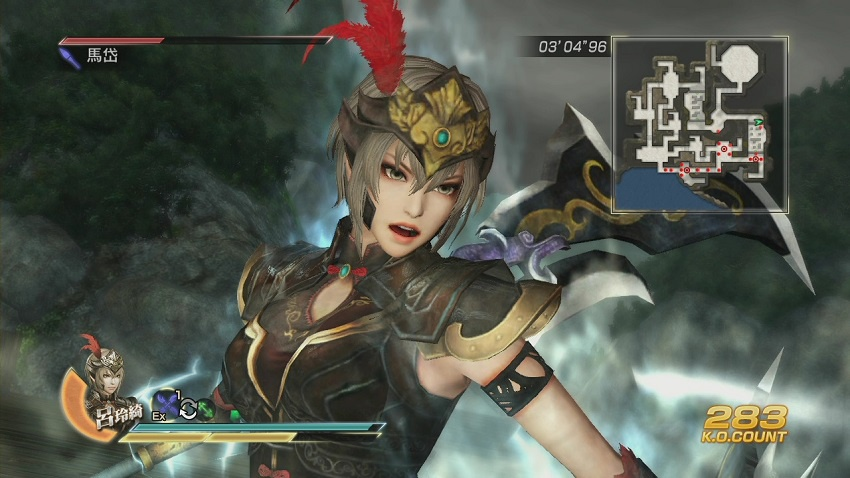 dynasty warriors 8 xtreme legends fshare-7