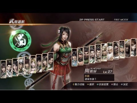 dynasty warriors 8-9