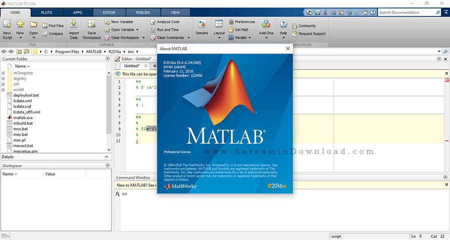 download matlab 2016-7