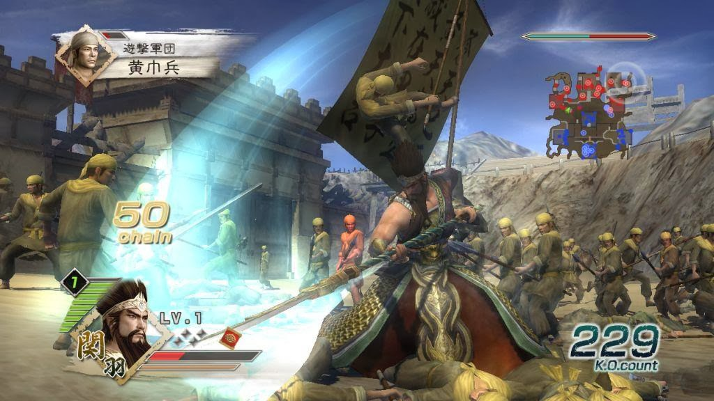download dynasty warriors 6 pc full english-9