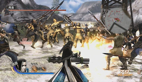 tai game dynasty warriors 7-4