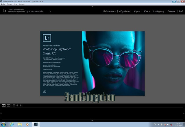 crack lightroom cc 2018-5
