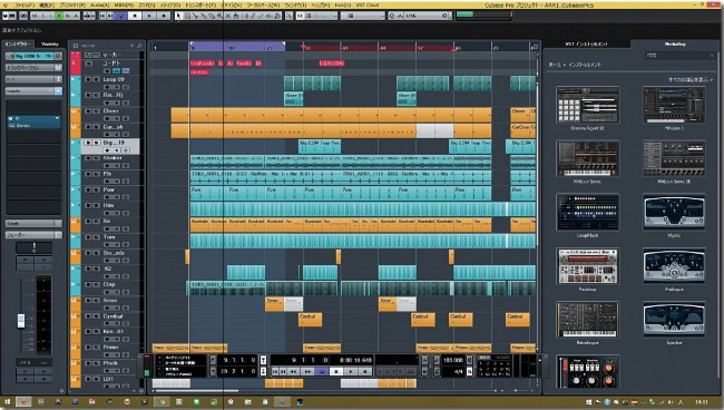 cubase 8.5 full crack-2
