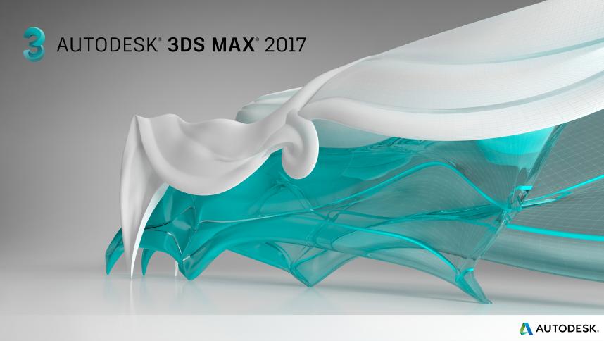3dmax 2017-8