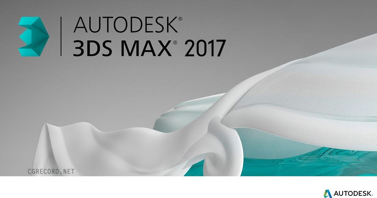 3dmax 2017-9