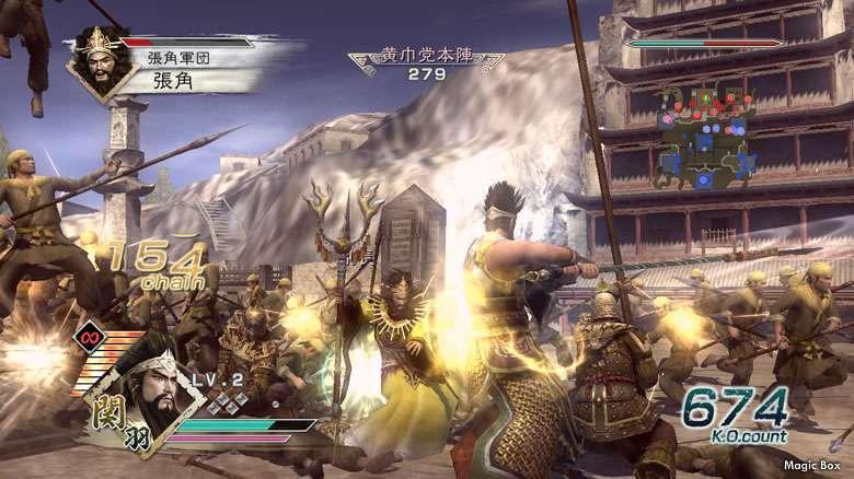 tải game dynasty warriors 6-9
