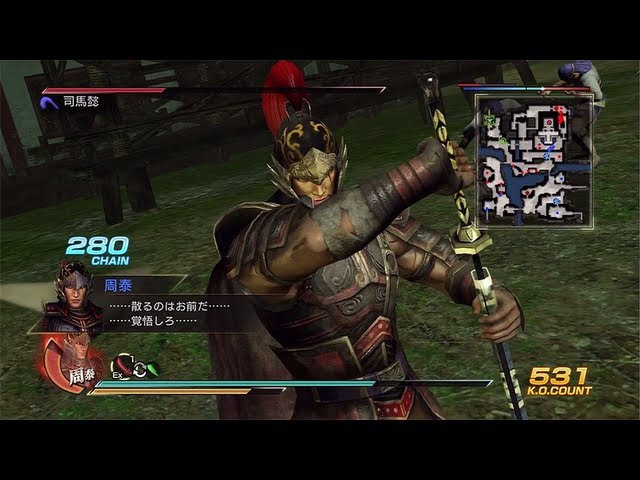 tai game dynasty warriors-2