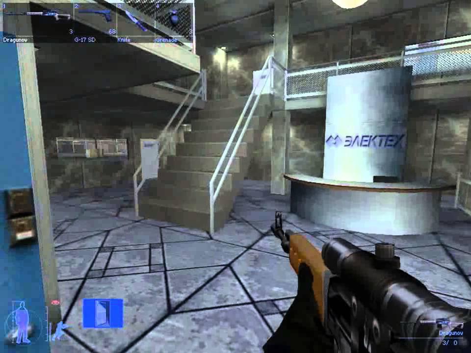 igi 2 covert strike-2
