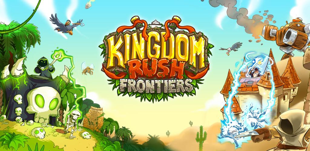 download kingdom rush frontiers-9