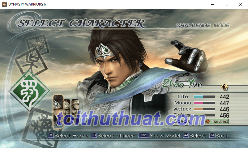 dynasty warriors 6 fshare-3