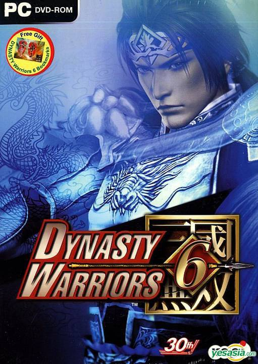 dynasty warriors 6-8