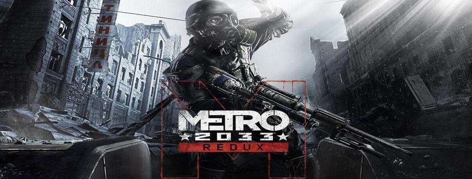 metro 2033 full crack-3
