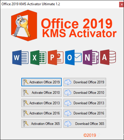 kms office 2019-2