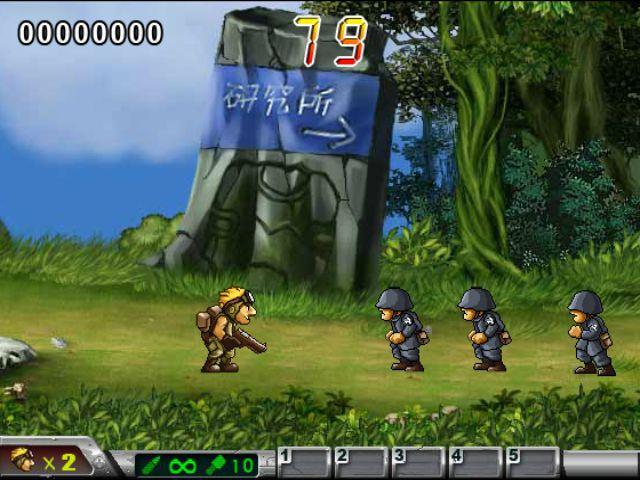 game rambo lun cho pc-6