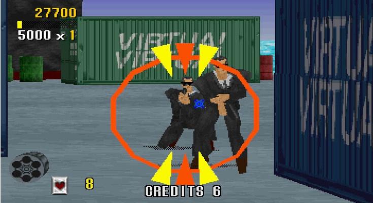 virtual cop-7