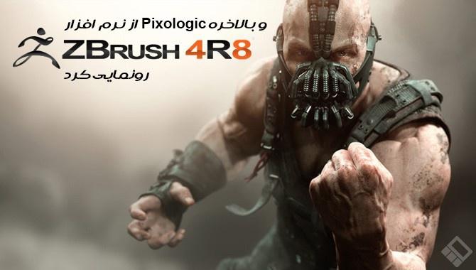 zbrush full crack-9